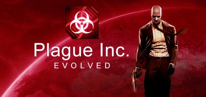 Plague Inc Hitman