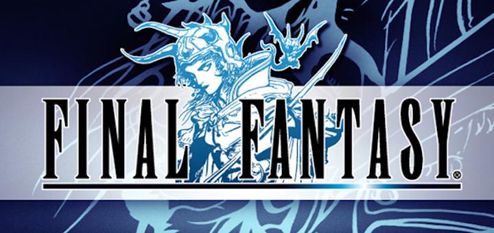 Final Fantasy PSP