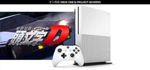 Xbox JP