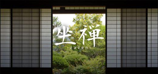 Zazen Zen Meditation Game
