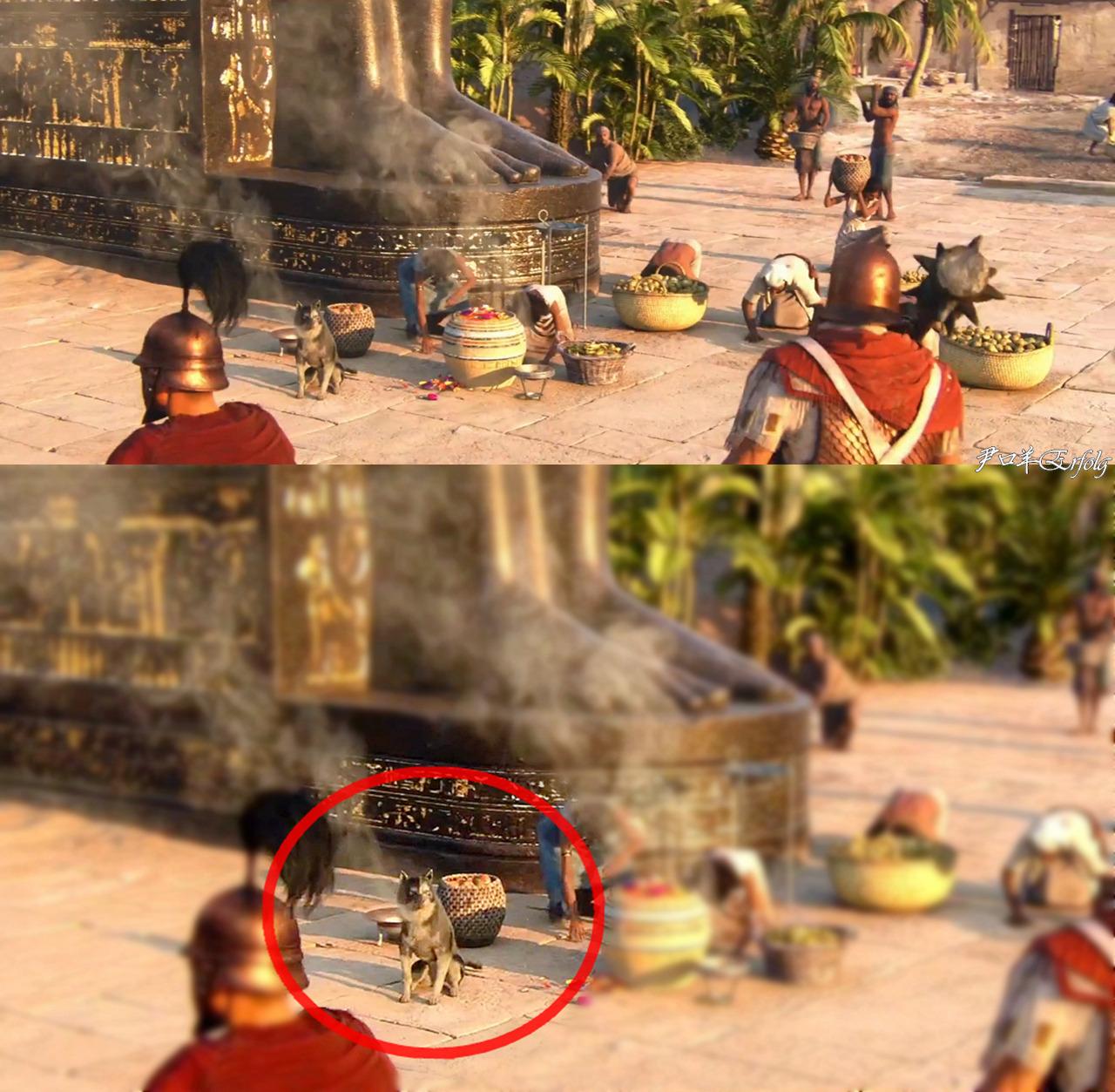 Assassin's Creed Origins FFXV Easter Egg
