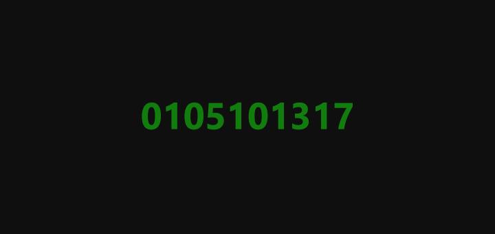 Xbox One X 0105101317