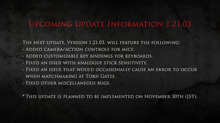 Nioh PC Update