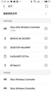 Xbox One Elite Controller v2