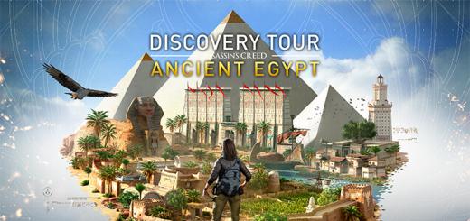 AC Origins Discovery Tour