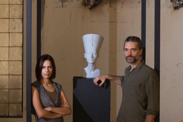 The Other Nefertiti