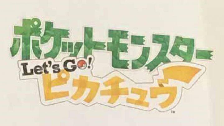 Pokémon Let's Go Pikachu Logo