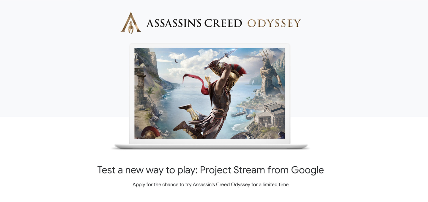 Google Project Stream