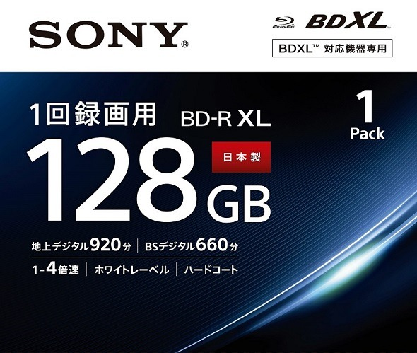 Sony BDXL Blu-Ray XL Disc