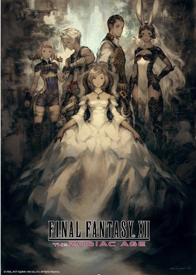Final Fantasy XII Art